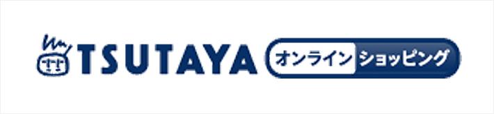 bnr_tsutaya
