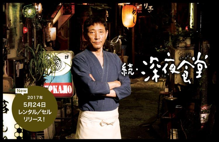zoku_shinya_bnr